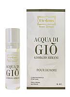 Стильные духи Aqua Di Gio (Аква Ди Джио) отFIRDAUS, фото 1
