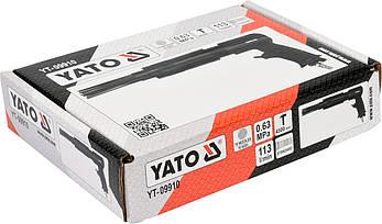 Молоток пневматический YATO YT-09910, фото 2