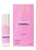 Очень женственные духи Chance Chanel  (Шанс Шанель) от FIRDAUS, фото 1