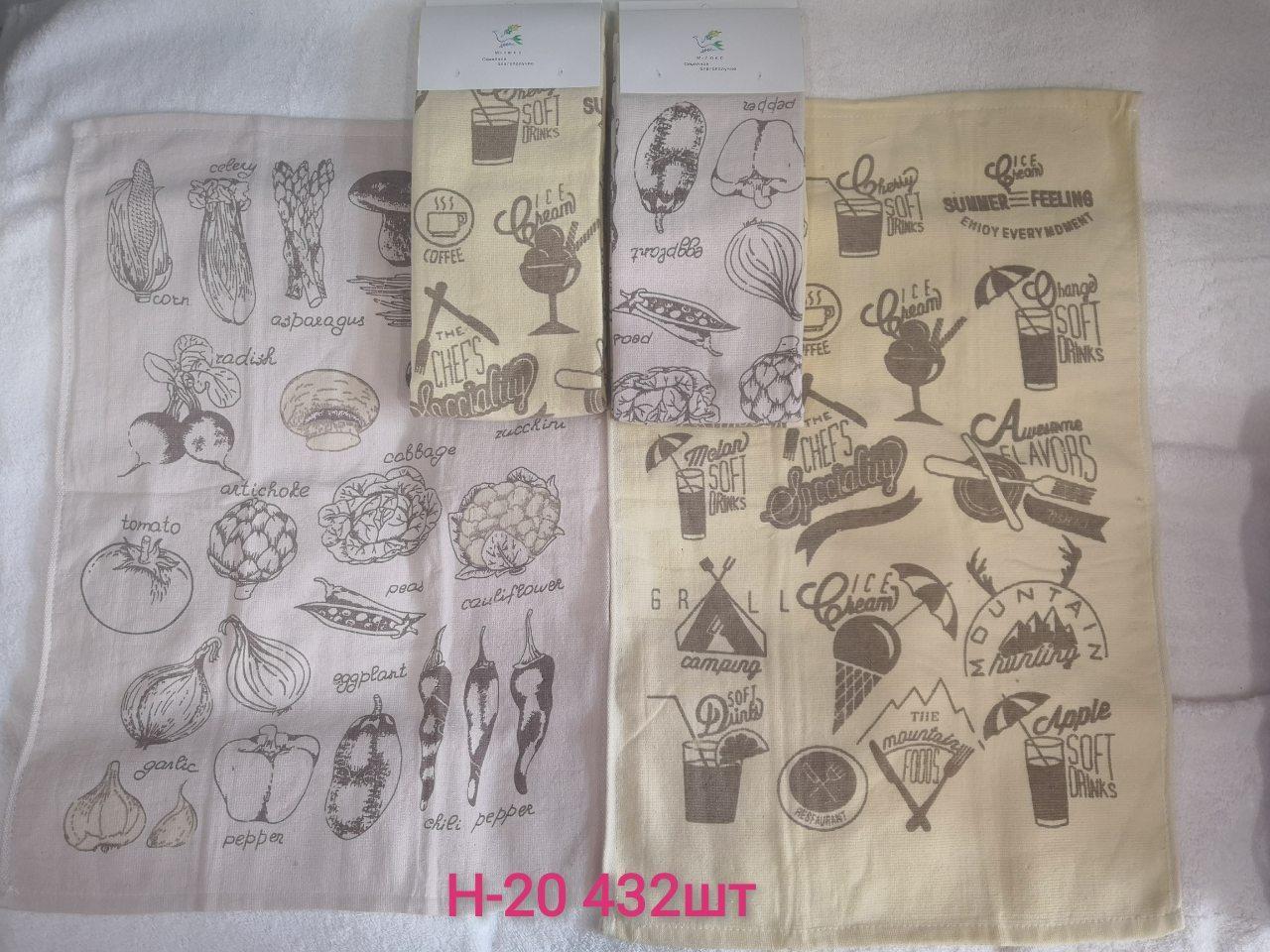 Полотенце кухонное лён Р.р 40*60 см