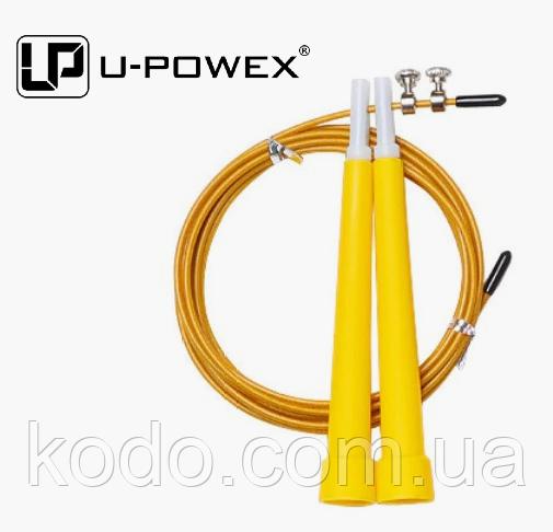 Скоростная скакалка на подшипниках (Система 2d вращения) кросфит Желтый