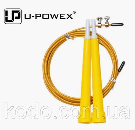 Скоростная скакалка на подшипниках (Система 2d вращения) кросфит Желтый, фото 2