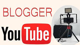 Комплект блогера для Топовых блогеров YouTube и Instagram