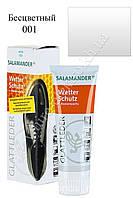 Крем для обуви бесцветный 019/001 Salamander Wetter Schutz 75 мл