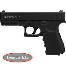 Стартовый пистолет Retay G17 (Glock 17) black