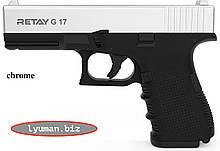 Стартовый пистолет Retay G17 chrome, nickel, satin