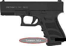 Стартовый пистолет Retay G19 C black (Glock19)
