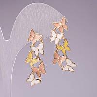 """Серьги-пусеты """"Гирлянда из бабочек"""" \эмаль пастельных тонов\металл под """"золото"""" \20?15mm"""