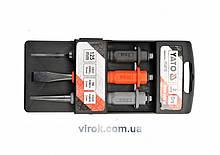 Зубило міні і кернери YATO l=125 мм набір 3 шт.