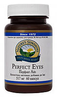 Перфект Айз Perfect Eyes - 60 кап - NSP, США