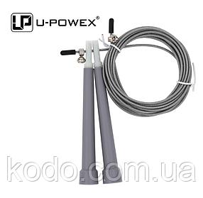 Скоростная скакалка на подшипниках (Система 2d вращения) кросфит Серый