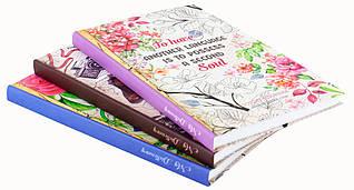 Тетрадь-словарь Мандарин B6 125*200 мм 120 листов,интегральная обложка SL-B6-INT-120