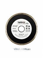 Диск отрезной алмазный для мокрой резки YATO 125 x 2.2 x 5.3 x 22.2 мм YT-6013