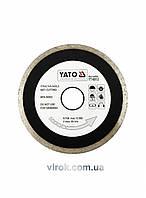 Диск отрезной алмазный для мокрой резки YATO 115 x 2.1 x 5.3 x 22.2 мм YT-6012