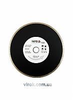 Диск отрезной алмазный для мокрой резки YATO 230 x 2.7 x 5.3 x 22.2 мм YT-6015