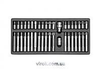 Набор насадок отверточных YATO в металлическом кейсе 40 шт