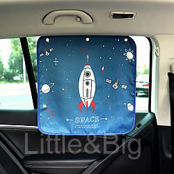 Защитная шторка для автомобиля. Ракета.