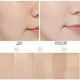 №23 Тональний крем з Зволожуючим Ефектом, екстрактом Коллагена і гиалурона Enough Collagen Moisture Foundation, фото 4