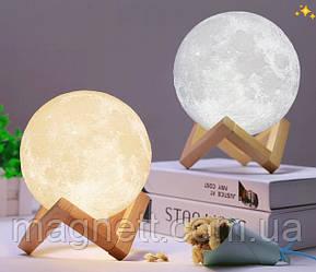 Нічник сенсорний 3D світильник місяць Moon Touch Control 15 см 5 режимів