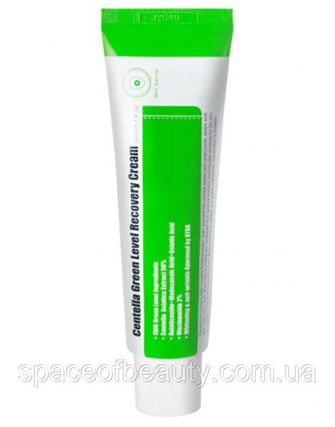 Восстанавливающий и успокаивающий крем с экстрактом Центеллы Азиатской PURITO Centella Green Level Recovery