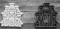 Формочка-вырубка для пряников + штамп  Набор Хэллоуин №2 - Дом привидений