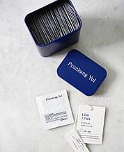 Питательный восстанавливающий крем для век с экстрактом астрагала и натуральных масел Pyunkang Yul Eye Cream