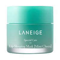 Laneige - Lip Sleeping Mask - Choco Mint - Інтенсивно регенеруюча маска для губ з ароматом м'ятного шоколаду