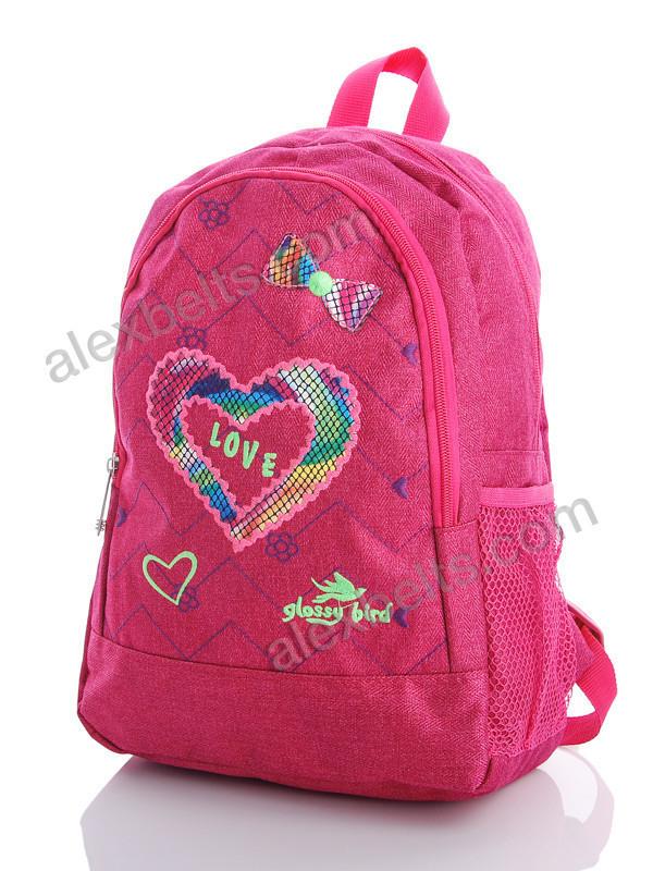 Школьный рюкзак детский из текстиля для девочки