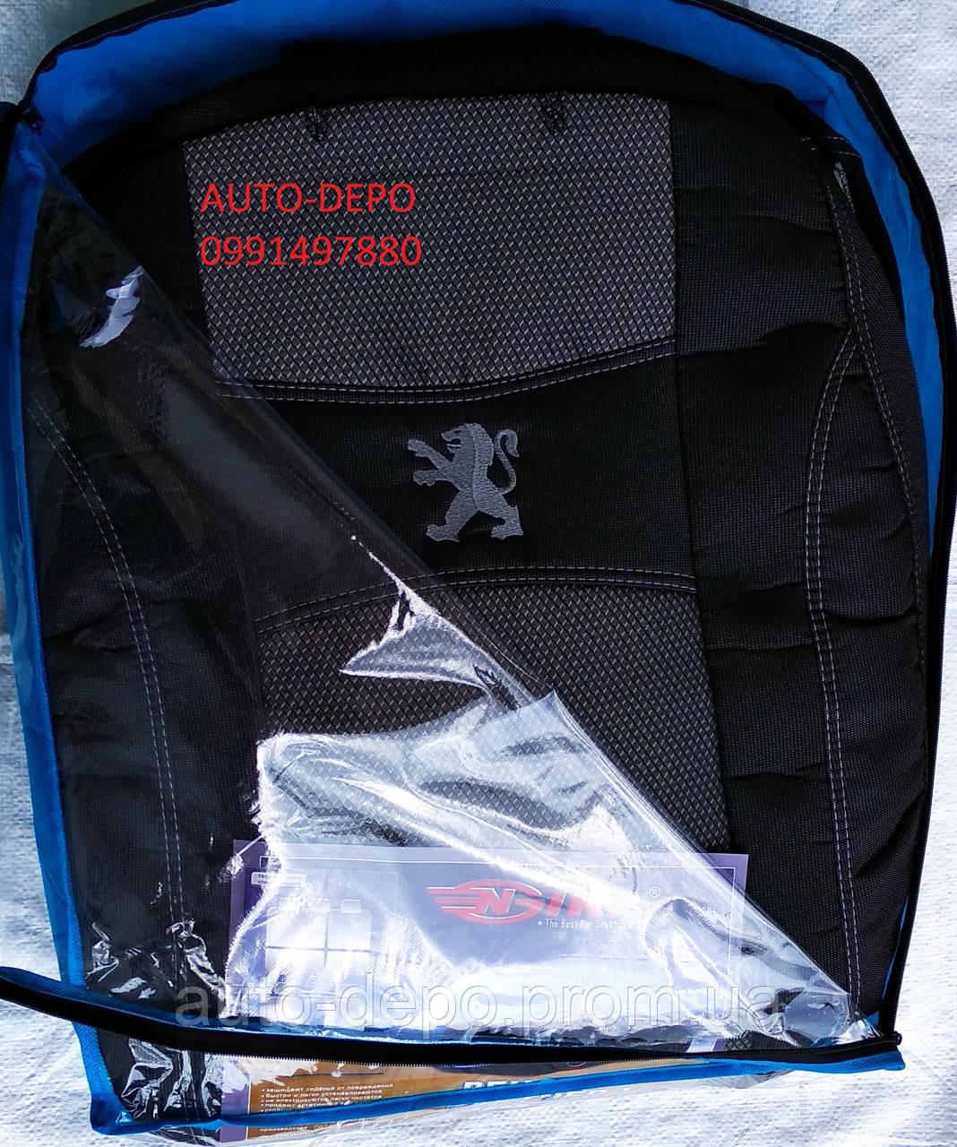 Чохли на сидіння Peugeot 301, Чохли для Пежо 310 2012- (роздільна)