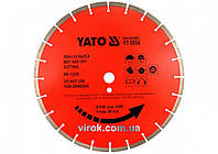 Диск отрезной алмазный по бетоне YATO 300 х 3 x 10 x 25.4 мм YT-5953