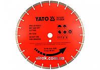 Диск отрезной алмазный по бетоне YATO 450 х 3.8 x 10 x 25.4 мм YT-5956