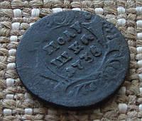 """Монета старинная """"Полушка"""" 1735г. Анна Иоановна"""