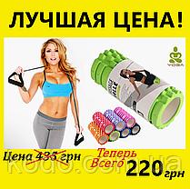 Массажный ролик (роллер UForce 33х14см) валик масажный для фитнеса йоги и пилатеса Салатовый, фото 3