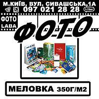 Печать визиток 350 г/м3 (2 стор) Глянцевый УФ-лак по лицу  1000