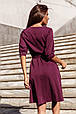 Классическое сдержанное платье, фото 3