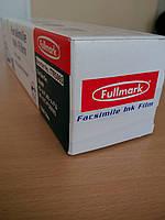 Термопленка (лента термопереноса) Sharp FO-06s (220 mm X 50 m X 1) Fullmark (09252)