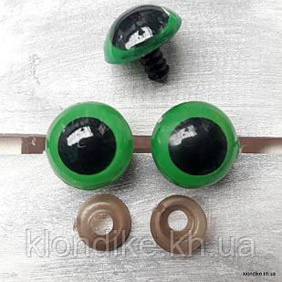 Глазки для игрушек, Акрил, 20 мм, Цвет: Зелёный (3 пары)