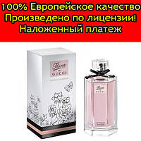 Женские духи Gucci Flora Gorgeous Gardenia (Гуччи Флора Джорджио Гардения) 100 мл