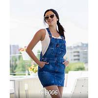 Сарафан джинсовый женский Джинс 226