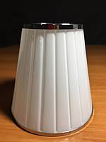 Плафон к классической люстре с серебристым кантиком Е14