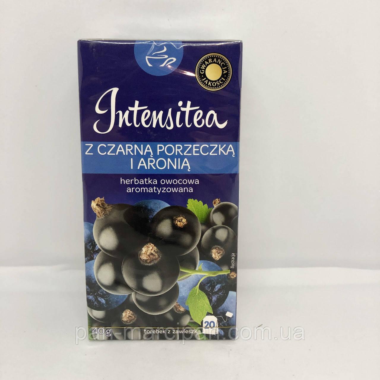 Чай пакетований Intensitea смородина