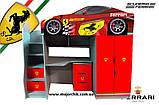 Кровать машина чердак машинка Ауди со столом, комодом и шкафом, фото 3
