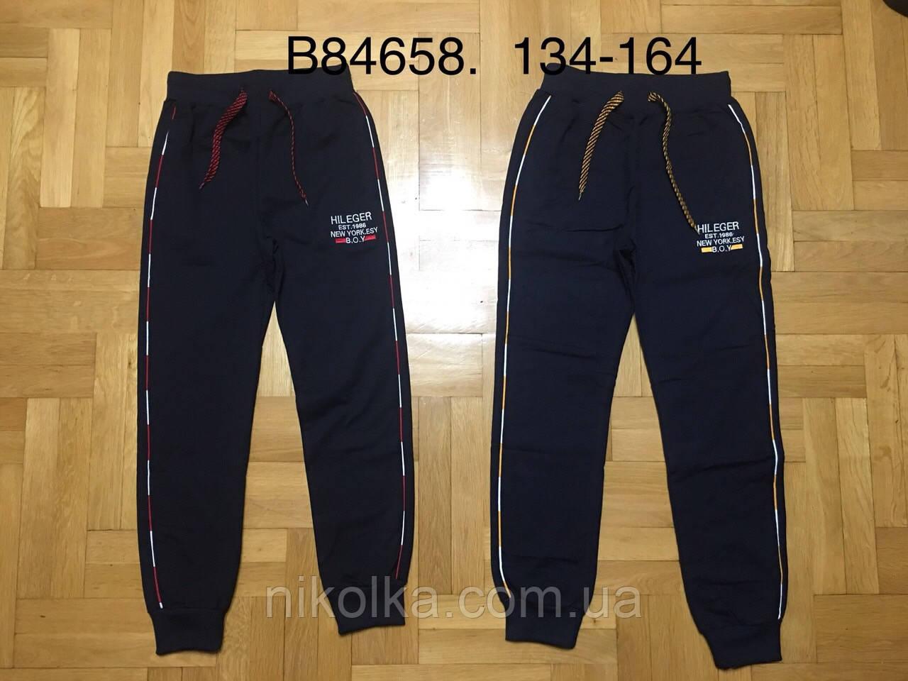Спортивные брюки для мальчиков оптом, Grace, 134-164 рр., арт. В84658