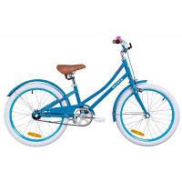 Детский велосипед Дорожник 20 OLIVIA рама-11,5 2019 бирюзовый (OPS-FRK-20-082)