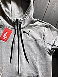 Мужской весенний спортивный костюм Puma (gray), серый спортивный костюм Puma, фото 2