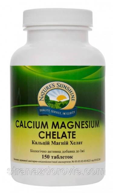 Кальцій Магній Хелат Calcium Magnesium Chelate — 150 таб - NSP, США