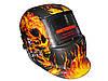Сварочная маска Хамелеон OPTECH (ЧЕРЕП) 4 сенсора светофильтра