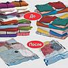 Вакуумный пакет/мешок/чехол для одежды 50*60 см