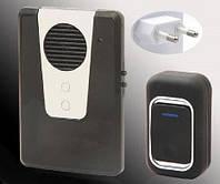 Звонок со светоиндикацией LUCKARM-3905 220В