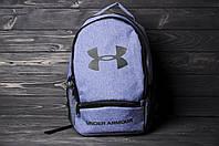 Рюкзак міський якісний спортивний Under Armour, колір синій коттон, фото 1